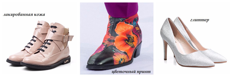 Тренды обуви 2018  мужская и женская обувь в обзоре от Mario Muzi 621503894e0