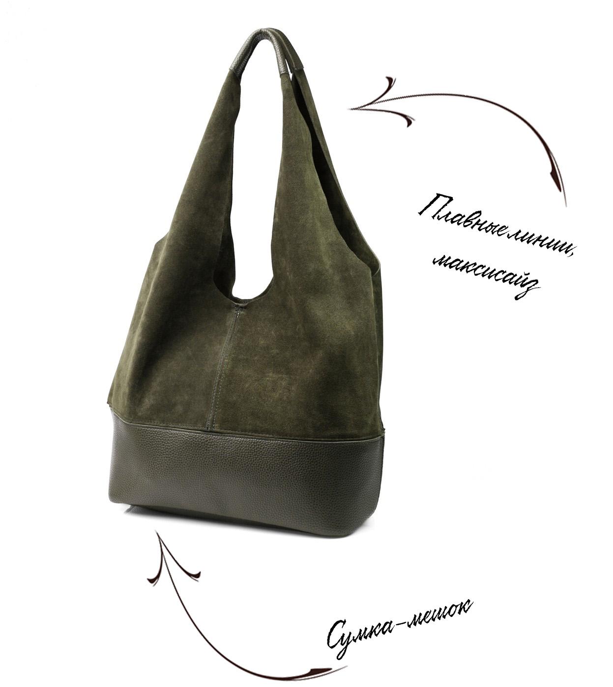 Жіночі сумки  4090e76c28fe6