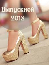 404346a2c8a8 Mario Muzi   Интернет-магазин брендовой кожаной обуви в Украине